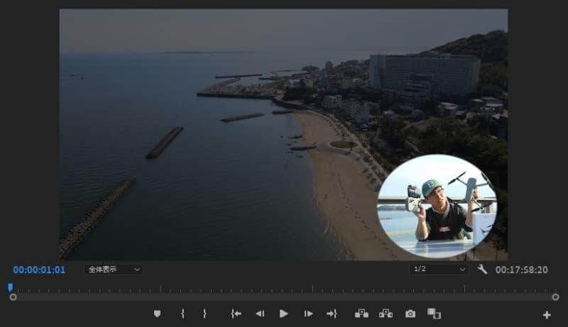 【Adobe】『Premiere Pro』でワイプを作成する方法